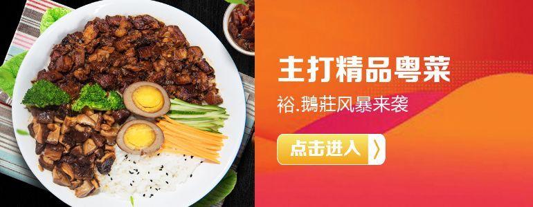 优乐江西麻将手机版官方下载图片广告