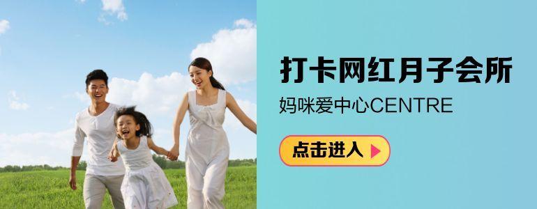 优游登陆图片广告