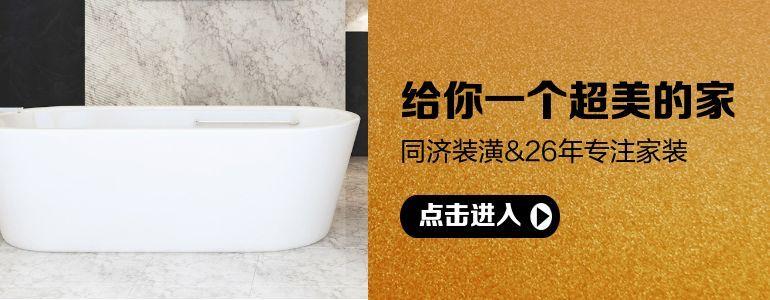 广西快3开奖结果图片广告