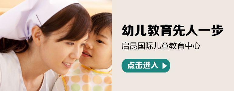 北京快乐8图片广告
