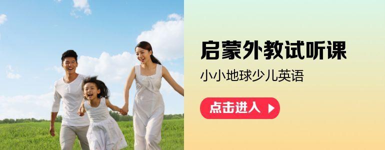 宝马上线登录注册图片广告