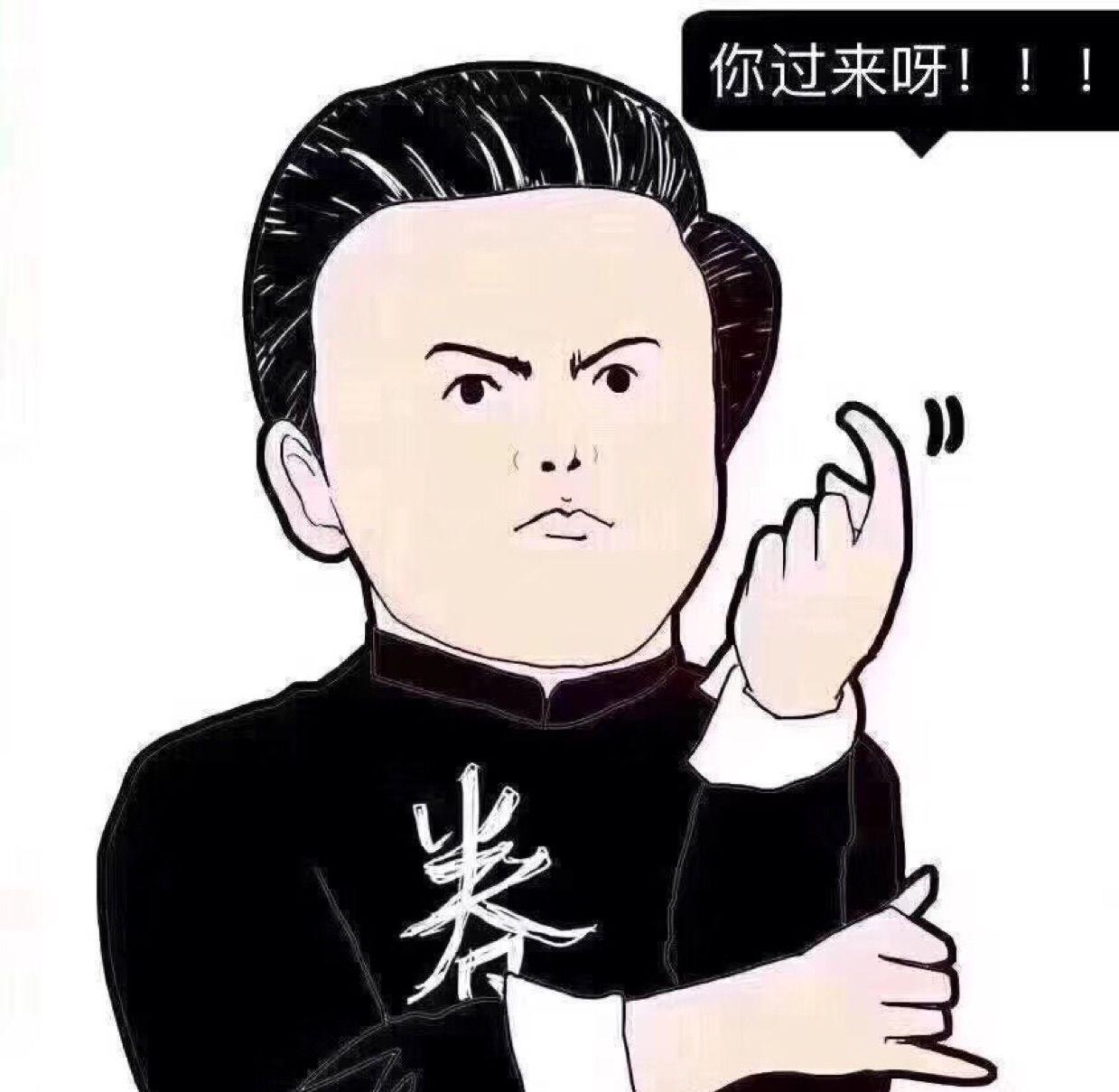 【魏县火锅】时间,老鼠,视频,v火锅地址(图)-皇城价格层48大战美食美食电话图片