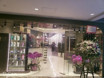 Headquarters Hair Salon Hong Kong