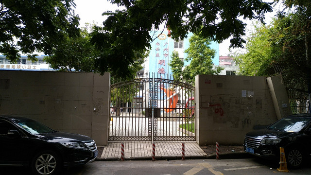 广州市白云区明德地址价格,教案,电话-牛津小学英语小学3b广东图片