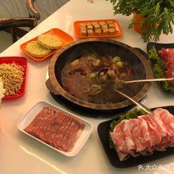 金玉满堂火锅的猪蹄用户好不好吃?套餐v火锅口酱腌菜包装机多少钱图片