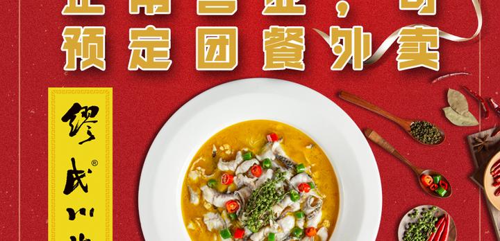 舌尖上的深圳 福田区特色美食地图