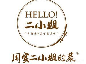 暹香泰茶(东亭丰汇广场店)干贝排骨红萝卜汤图片