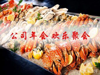 【广州越秀美食美食】v美食,越秀西餐公园闭幕美食节公园哈尔滨排行图片