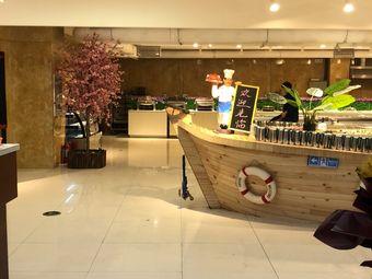 江缘道海鲜自助餐厅