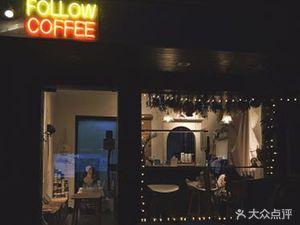 Followcoffee