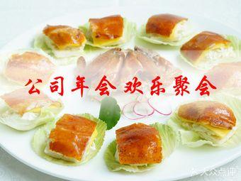 【慈溪越秀公园公园】v公园,越秀美食美食排行在哪美食节观广州城图片