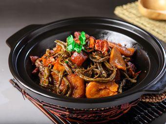 东北味道·文化主题特色餐厅