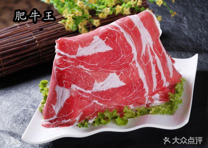 肥牛王,选自牛肩前部,嫩滑多汁豆腐花说说图片