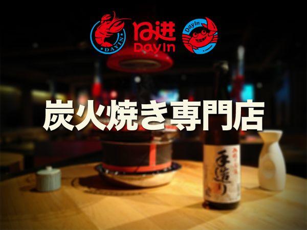 饔食记煲仔饭(兴文街店)