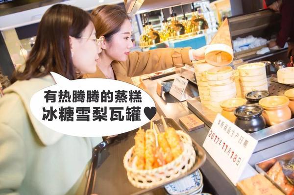 艾豆豆家烘焙(三正财富店)