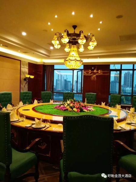 潮·西餐厅(中南大学店)