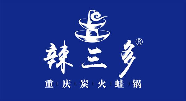 正坤饺子馆(龙华店)