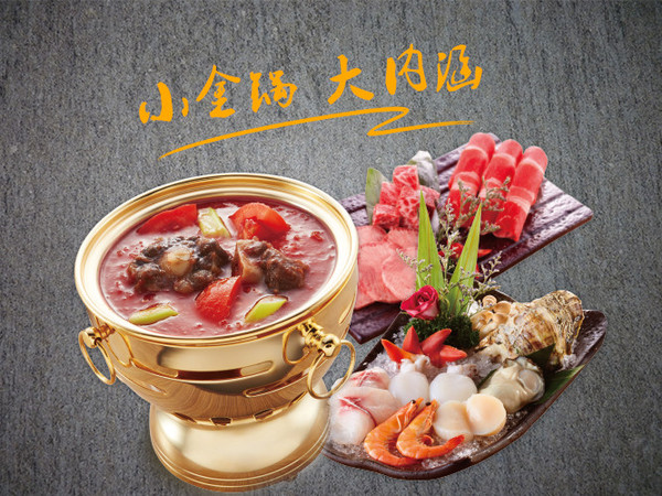 小辉哥火锅(侨福芳草地店)