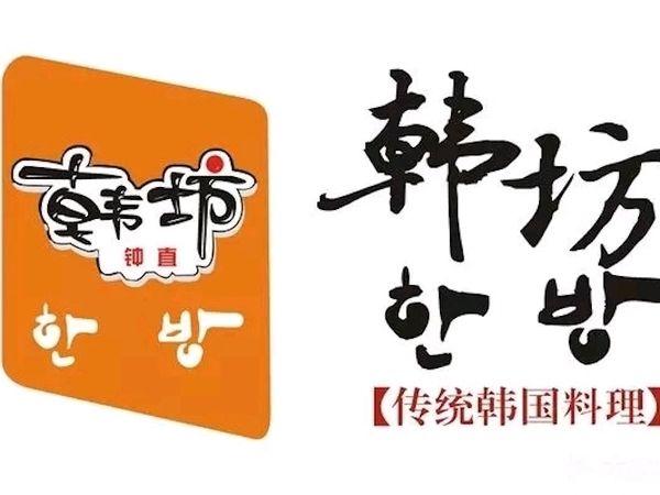 双月湾海阁餐厅(远大尚都店)