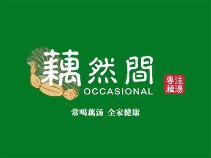 一芳台湾水果茶(围场店)