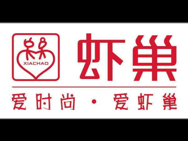 马帮火瓢牛肉(富贵路店)