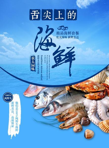BeMyTea吾茶白(工农南路店)