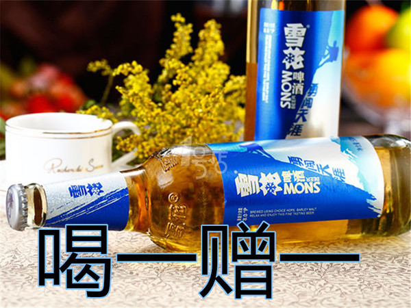 长板凳老灶火锅(双井店)