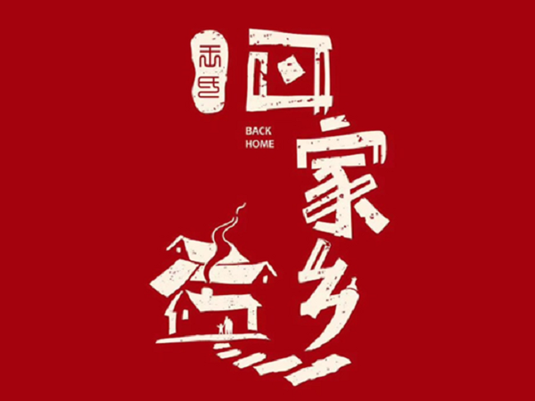寻鱼(大成街店)