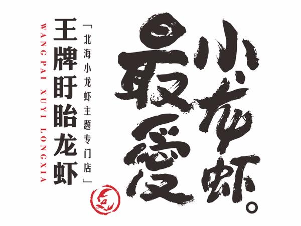 杯言茶语(临河街店)