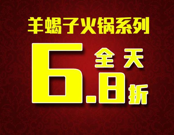 上海虾满堂(嘉定店)