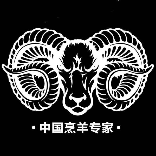 江一湖炭烤羊腿·夜宵(梅江店)怎么样