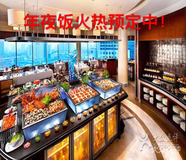 玄武饭店·望湖璇宫自助餐