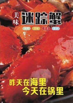 淇淇功夫鱼(佳兴店)