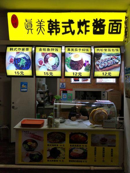时利和饺子馆(担山旗舰店)