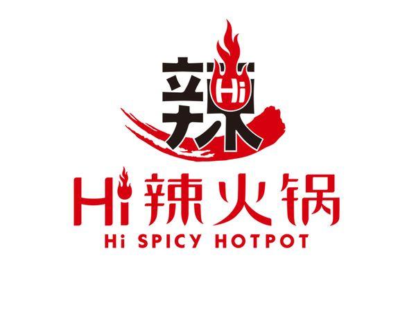 HI辣火锅(大悦城店)