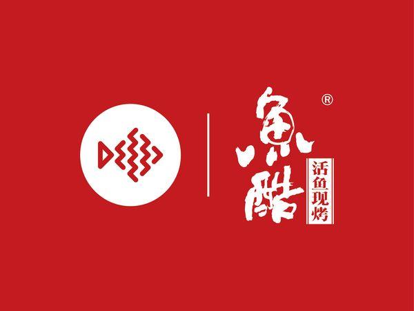 鱼酷活鱼现烤(阳光新业广场店)口感不错?