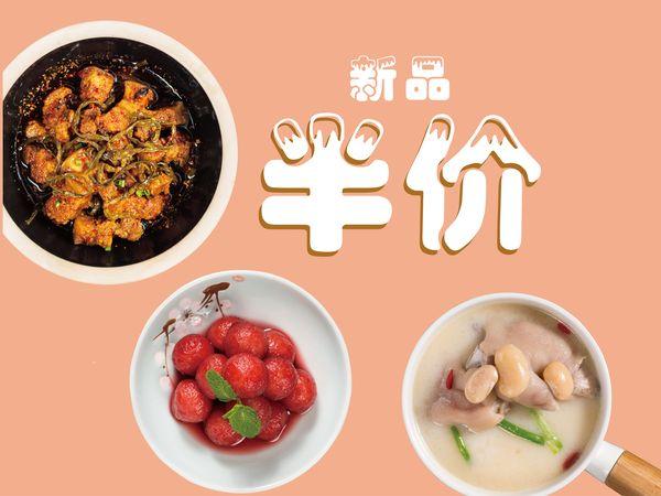 70后饭吧(中央商场店)