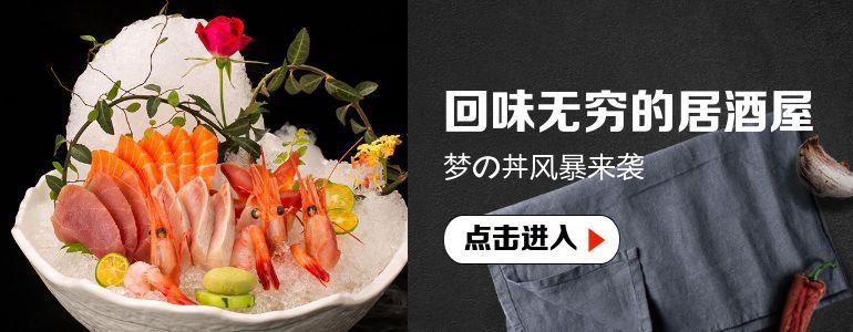 ub8优游平台图片广告