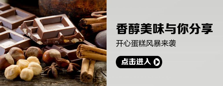 首页图片广告