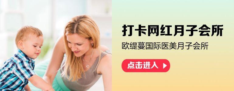 首頁圖片廣告