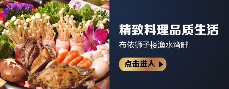 pk10开奖图片广告