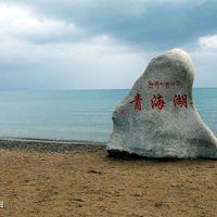美丽青海湖的头像