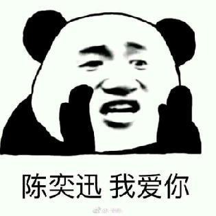 薛徐雷的头像