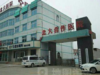阳谷肛肠医院
