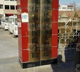 潍城区椎间盘专科医院