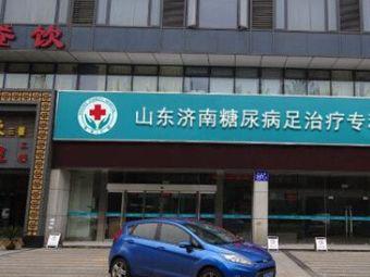 糖尿病医院
