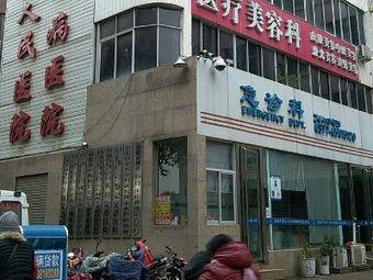 120急救站(卧龙路)