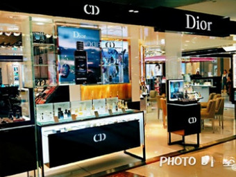 Dior(鞍山新玛特店)