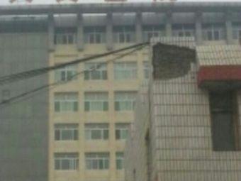 稷山县人民医院