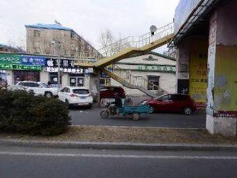 乘风医药商店